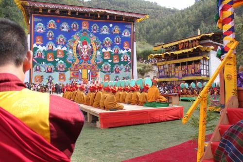 Buthan - Tongdrel