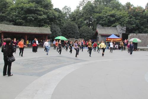 Chengdu - Dancing People's Park