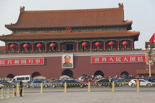 Chinese wall - Mao & Tien an Mien