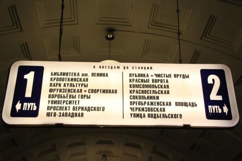 Moskou - metro borden
