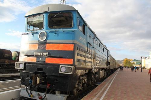 Trans Siberian - trein