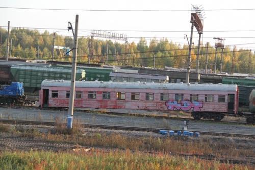 Trans Siberian - treinwagon