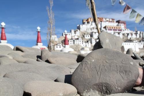 Ladakh - Mantra