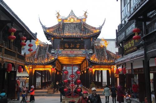 Tibet - Gate Songpan street